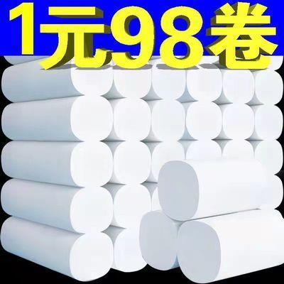 75910/【98卷巨量一年装】卫生纸批发商用纸巾卷纸卷筒纸手纸厕纸1卷