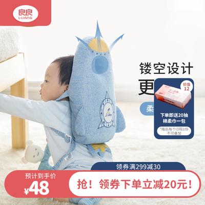 73478/良良 婴儿防摔枕宝宝防摔头部保护垫儿童学走路防摔垫学步护头枕