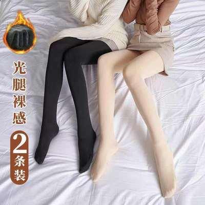 75909/光腿神器秋冬打底裤女加绒加厚肤色外穿大码肉色连裤袜防勾丝