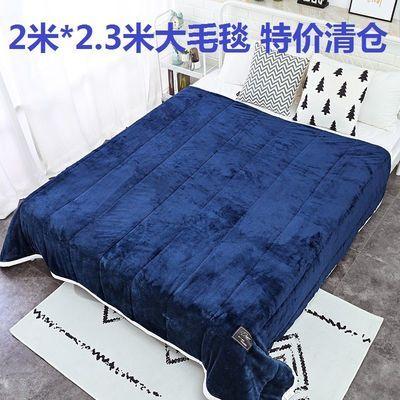 冬季法兰绒毛毯床单四季毯加厚双层加棉毛毯被盖毯珊瑚绒