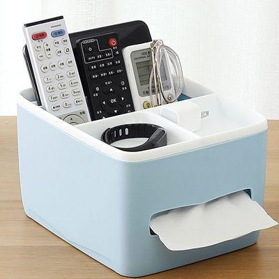 73592/麦宝隆多功能纸巾盒抽纸盒家用客厅卧室北欧可爱遥控器收纳创意