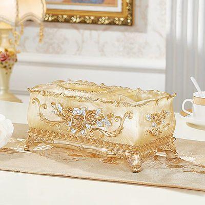 75697/欧式抽纸盒高档轻奢客厅创意家用纸抽收纳多功能茶几遥控器纸巾盒