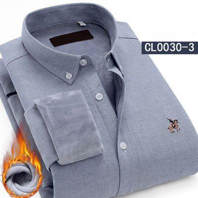 2021冬季新款纯棉保暖衬衫男士加绒加厚衬衫纯色商务休闲保暖衬衣