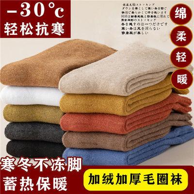 73424/毛圈袜子女长筒袜纯棉冬季加绒加厚高筒袜纯色保暖男士中筒厚袜子
