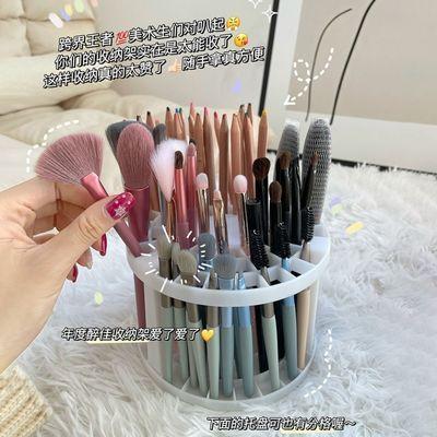 73517/化妆刷收纳桶简约创新眉笔眼线笔彩妆美妆工具刷子笔筒插笔架