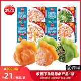 思念儿童水饺营养早餐婴儿宝宝辅食饺子馄饨速冻虾饺300g44只*3盒