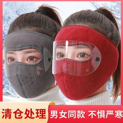秋冬季保暖面罩全脸防寒风骑行男女户外防冻护耳防尘加厚护额脸罩