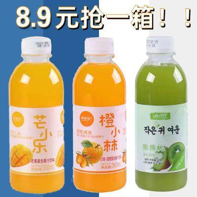 75418/小瓶果汁芒果荔枝草莓猕猴桃汁360ml*6/12瓶整箱特价批发新日期