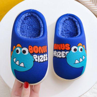 儿童棉拖鞋冬季男女童宝宝室内防滑耐磨可爱卡通保暖防滑大中小童