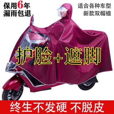 电动车雨衣摩托车雨披骑行防暴雨具双帽檐全身加大加厚自行车成人