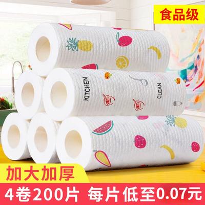 75347/懒人抹布干湿两用家务清洁厨房用品纸加厚一次性洗碗布家用无纺巾