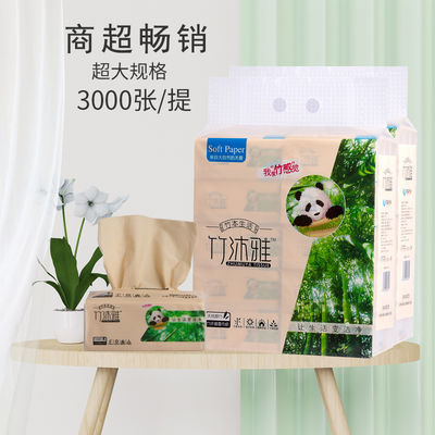 73542/【加厚加大号】抽纸卫生纸面巾纸手纸厕纸大尺寸家庭批发特价整箱