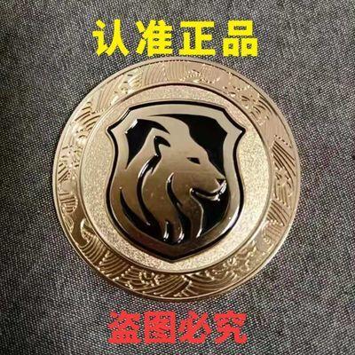 75885/雄狮B第六批六周年徽章带编号可绑K【9月19日发完】
