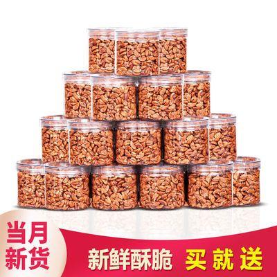 75696/【买就送】新货临安山核桃仁500g罐装小核桃肉儿童孕妇零食坚果仁