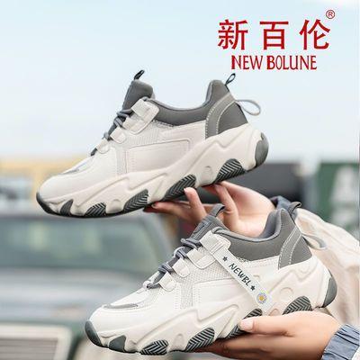 新百伦运动鞋学生韩版鞋子ins女原宿风超火老爹鞋板鞋跑步休闲鞋