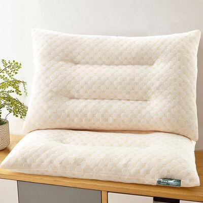 天然泰国记忆乳胶枕头芯枕巾枕芯儿童枕头枕巾成人一对学生宿舍