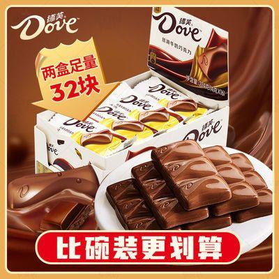 【比碗装更实惠】德芙丝滑牛奶巧克力224g16条装糖果礼盒休闲食品