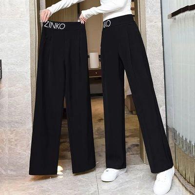 2021春秋韩版大码新款长裤高腰阔腿裤女休闲女裤垂感宽松直筒裤子