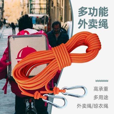 绳子取快递绳高楼宿舍吊物绳取外卖神器懒人外卖绳子楼上取餐绳