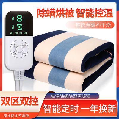 91712/红豆韵电热毯单人双人双控学生宿舍家用电褥子安全不漏电无辐射