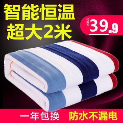双人电热毯双控家用美容床单人宿舍电褥子加大3米智能定时断电