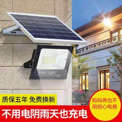 76164/户外庭院灯超亮防水家用室内新农村乡村遥控路灯太阳能灯金牌