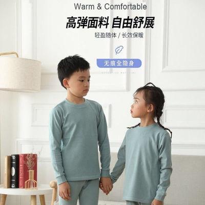 儿童圆领德绒加厚保暖秋冬两件套秋衣裤套装男女童小中大童家居服