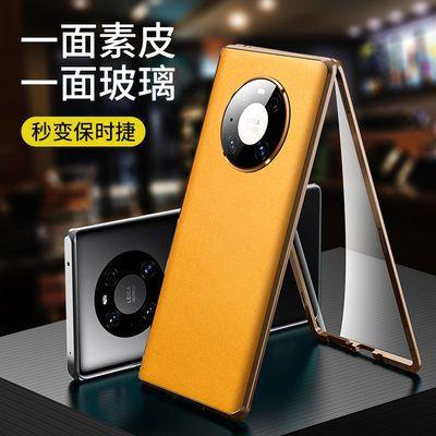 74469/华为mate40pro手机壳全包镜头防摔磁吸保护套钢化膜玻璃