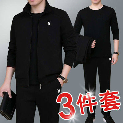 92882/花花公子男运动套装春秋中年休闲套装外套卫衣爸爸装加绒两三件套