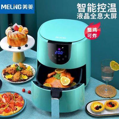 74056/美菱空气炸锅5升大容量健康无油烟家用多功能电炸锅烤箱一体3.7升