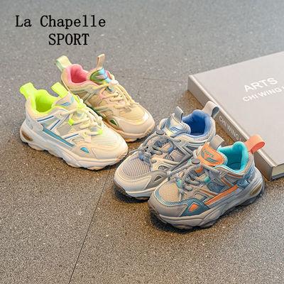 74120/拉夏贝尔SPORT儿童运动鞋男童鞋子洋气透气女童鞋网面学生老爹鞋