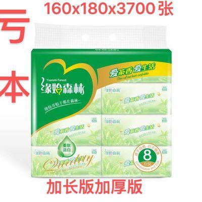 93317/加长加宽大包抽纸批发厂家整箱婴儿妇幼卫生纸面巾纸餐巾纸