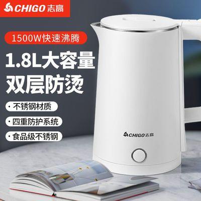 75405/志高电水壶食品级不锈钢家用大容量全自动断电保温开水壶烧水器
