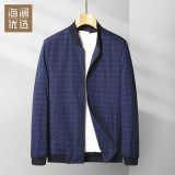 海澜优选1春季新款男商务休闲棒球领夹克衫 藏蓝色简约夹克外套