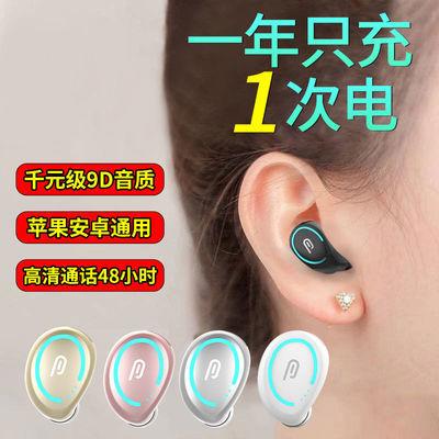 无线蓝牙耳机迷你入耳超长待机OPPO华为VIVO苹果小米安卓通用耳机