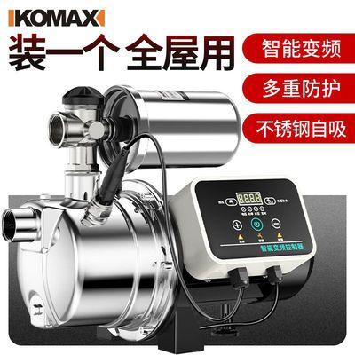 科麦斯变频增压泵家用自来水抽水泵全自动静音220V喷射自吸泵水泵