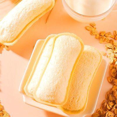 75524/乳酸菌小口袋面包整箱网红早餐即食休闲零食蛋糕速食懒人代餐食品