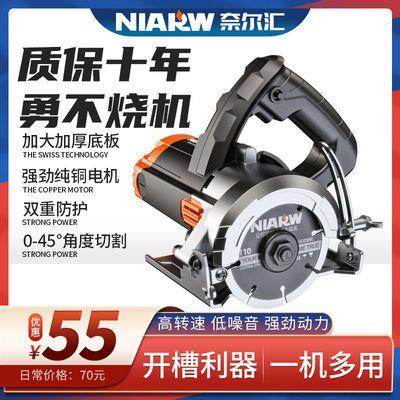 75752/瓷砖切割机小型大功率便携式工业级家用手提电锯多功能木工云石机