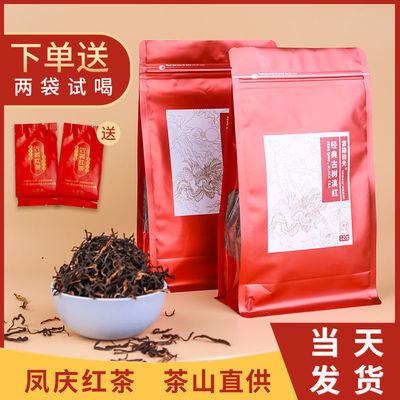 92857/云南凤庆红茶古树滇红茶2021新茶特级浓香蜜香袋装散装茶叶批发