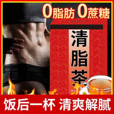 74651/【掉肉好快】柠檬决明子冬瓜荷叶茶玫瑰花山楂陈皮大肚子组合养生