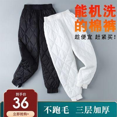 轻薄羽绒棉裤女外穿2021冬新款宽松高腰加厚休闲时尚小脚保暖棉裤