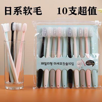 75729/网红推荐10支冰淇淋牙刷家用超值组合装情侣小头软毛日韩风清洁xk