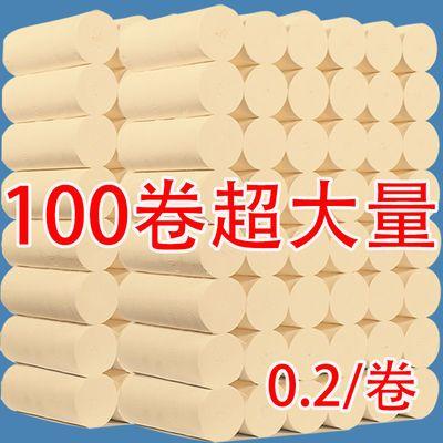 【100卷巨量特价】卷纸卫生纸批发商用小卷纸宾馆厕所纸包邮14卷