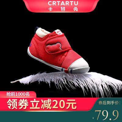 卡特兔儿童鞋女2021秋季新款网布透气童鞋软底婴儿机能宝宝学步鞋