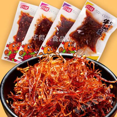 谷健灯影牛肉丝散装五香辣麻辣解馋好吃零食小吃网红休闲食品批发