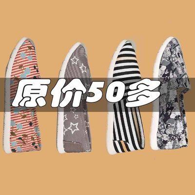 老北京布鞋女2021秋季新款一脚蹬懒人平底软底单鞋透气帆布鞋妈妈
