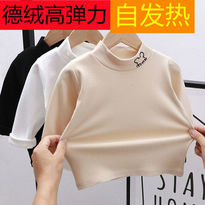 79102/儿童自发热德绒中领单件上衣t恤宝宝长袖秋衣婴儿保暖女童打底衫