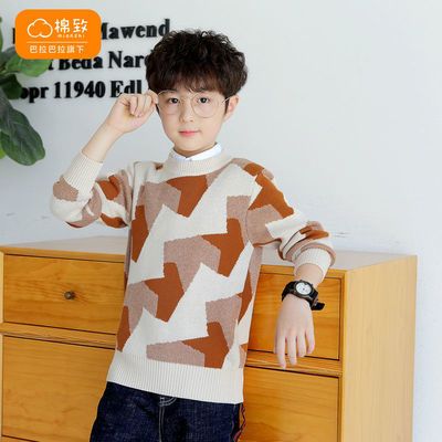 75489/巴拉巴拉棉致男童毛衣韩版迷彩圆领线衣加绒2021新款儿童针织衫潮