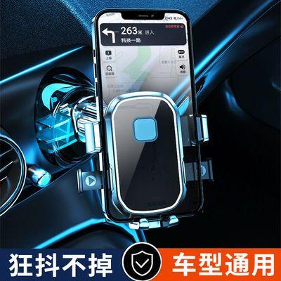 新科车载手机支架横竖屏两用出风口通用型中控台吸盘导航旋转支架