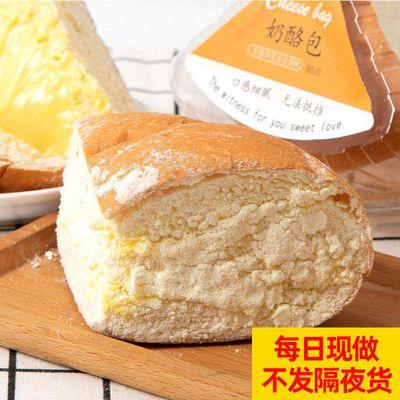 76055/【当天现做】爆浆奶酪包夹心早餐包正宗乳酪包网红零食营养软面包